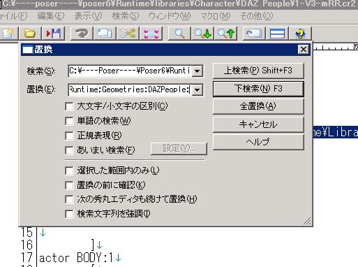 cr-04.jpg