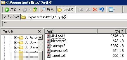 pos104.jpg