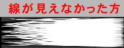 Trans5-2R.jpg