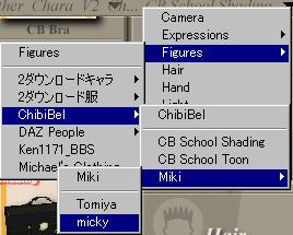 英語フォルダCR2日本語