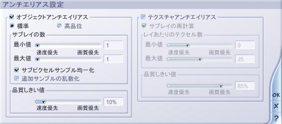 user1-1-10x2