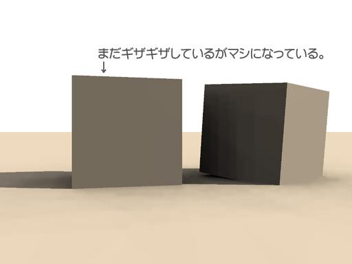 pre-box3-2