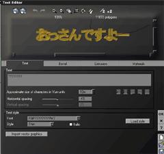 日本語文字入力