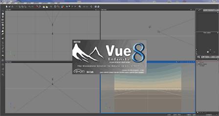 Vue8の起動画面