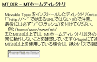 MT4i設定1