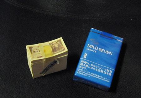 一千万円!!