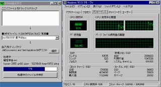 h.264動画変換シングルコア