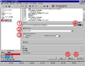 フリーソフトDeepBurnerライティング画面