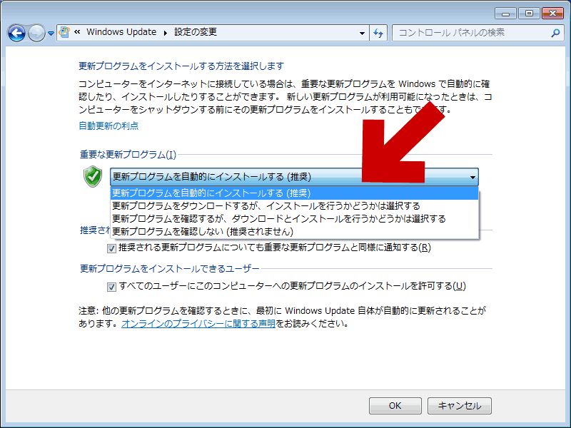 patch windows 7 ms17-010