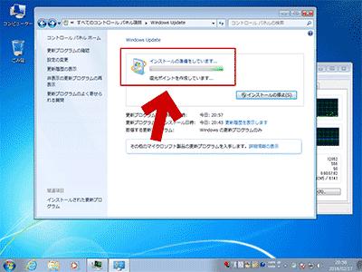 システムの保護/復元とWindows Update