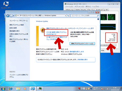 最初のWindows Update