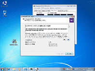 .NET Framework 4.6 インストール中