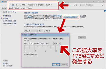 Windows Updateの設定