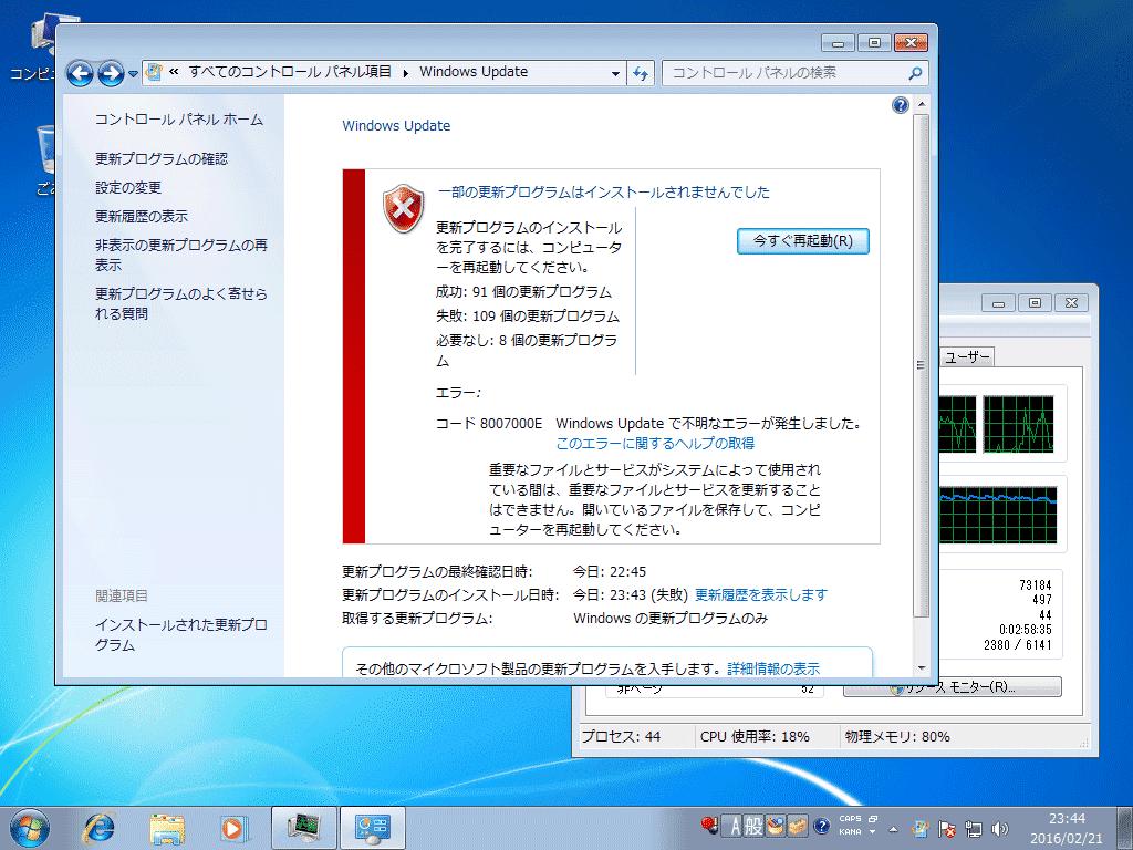 8007700e - More info