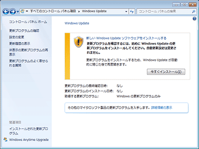 Windows Update Agent