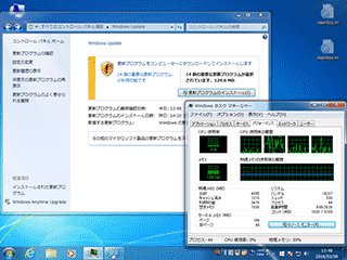KB3138612を先にインストール2