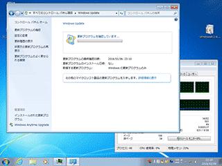 KB2887535を利用1