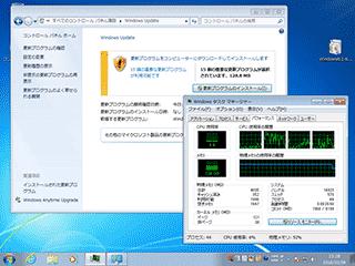 KB2887535を利用2