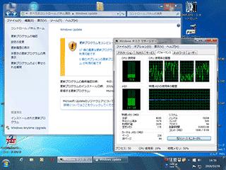 KB3135445を利用2