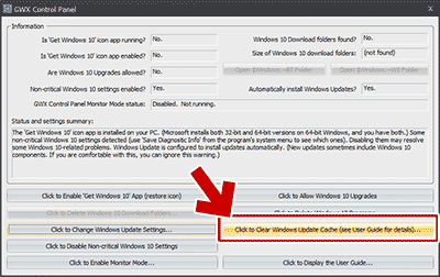 Windows Updateの設定を変更