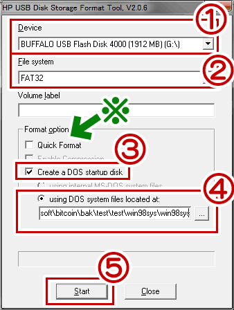 USB Disk Storage Format Toolの使い方