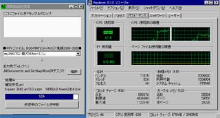 h.264動画変換デュアルコア