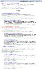 2ちゃん検索