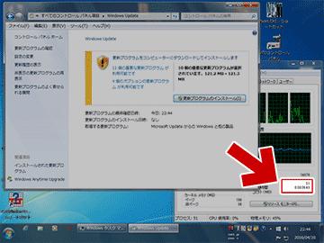 Windows Updateを開始してから、およそ4分で確認終了。