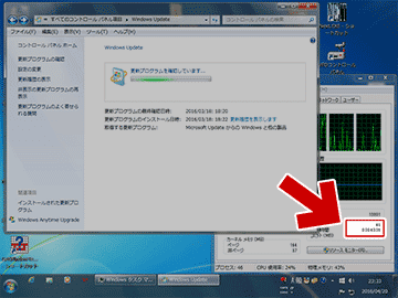 KB3145739未インストール、Windows Update コンポーネント リセット、トラブルシューティングツール実行後のテスト