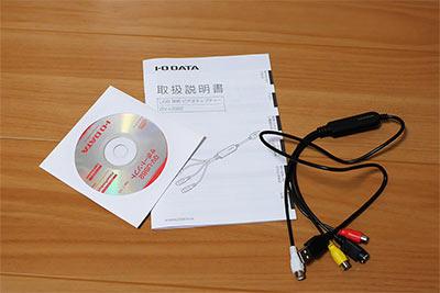 GV-USB2 Windows10対応