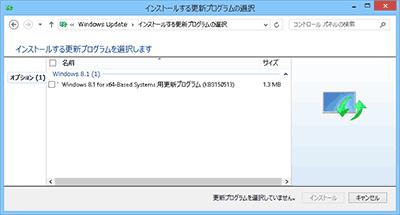 KB3150513