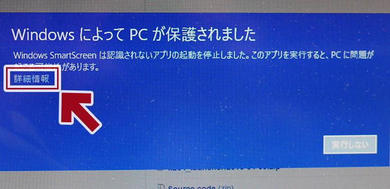 windows 10 1709 企業 版