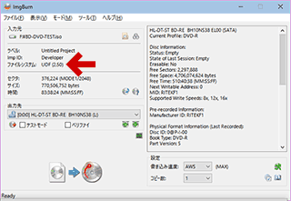 GV-USB2のドライバインストール