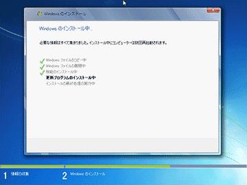 Windows7 SP1のクリーンインストール