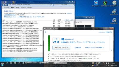 Windows7無印にインストール