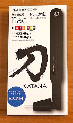 PLANEX の KATANA GW-450D