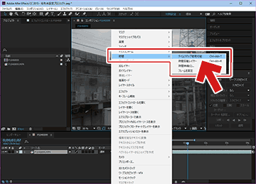 After Effects のタイムリマップ