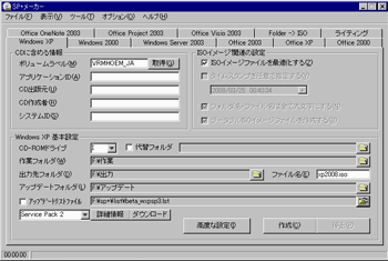 [FP ] [HOWTO] FrontPage 2003 でビデオを挿入 …