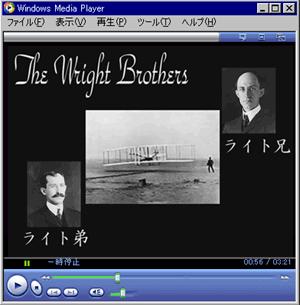 mp4動画を再生