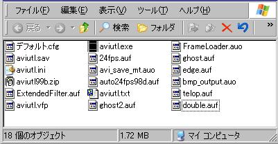 AviUtl002