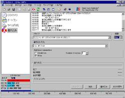 フリーソフト・DeepBurner