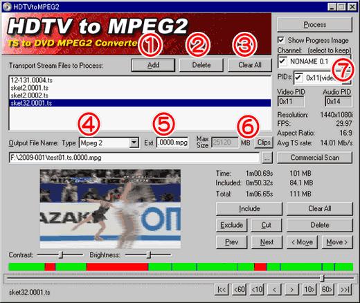 HDTVtoMPEG2の使い方1