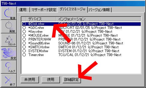 直接Disk操作