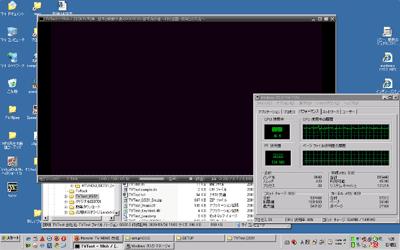 PenM1.6G+HDUS+TVtest