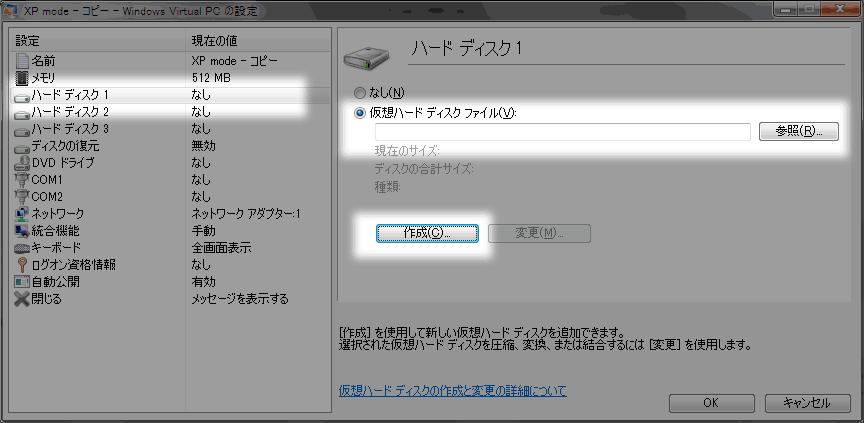 XPモードの複製