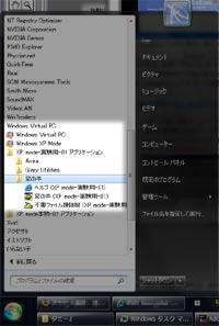 XPモード