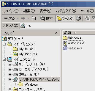 XPモードアップグレードDVD