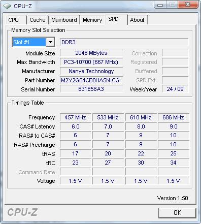 CPU-Zメモリスロット1
