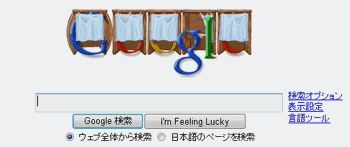 GoogleのTOPロゴ