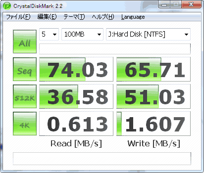 HDD-IDE